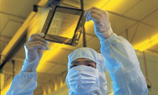 TSMC ups 5nm plant investment to £18.8 billion