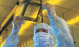 TSMC yields reportedly hit by faulty materials