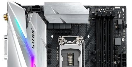 Asus ROG Strix Z370-E Gaming Review | bit-tech net