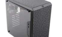 Cooler Master MasterBox Q500L Review