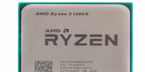 AMD Ryzen 5 1600 Review | bit-tech net